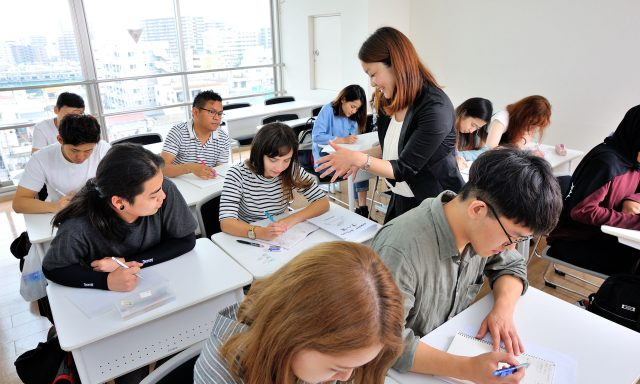 Plan To Learn Japanese For Advancing Your Career? Check This Guide!